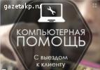 Установка windows 7,10 с лицензией (32-64bit)