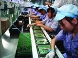 Побеждаем предрассудки: миф о «Сделано в Китае»